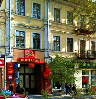 Photo 2 of Centralnaya Hotel